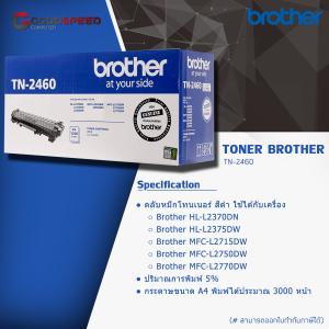 TONER BROTHER TN-2460 Black